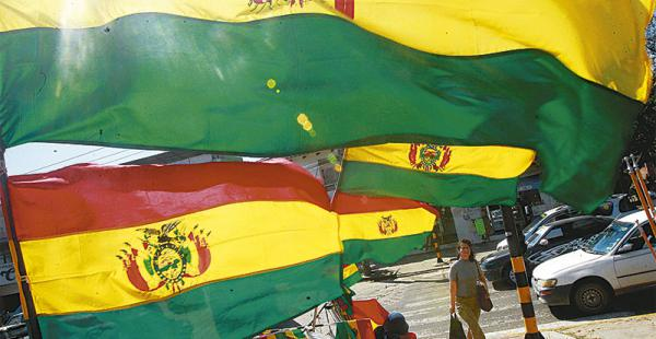banderas-bolivia